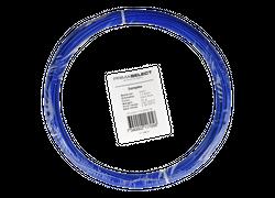 PrimaSelect ASA+ - 1-75mm - 50 g - Dark Blue