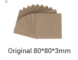 Snapmaker MDF Wood Sheet - 80x80x3mm - 10-pack